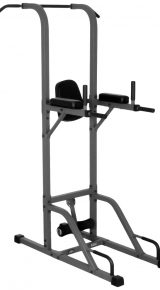 XMark VKR Vertical Pull-up Station Power Tower XM-4432