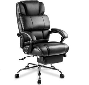 Merax Portland technical leather big & tall executive recliner